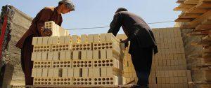صادرات انواع آجر ساختمانی