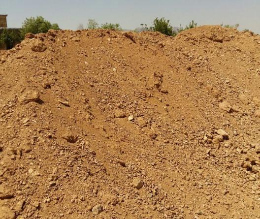 خرید اینترنتی خاک