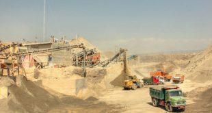 خرید عمده خاک شیل